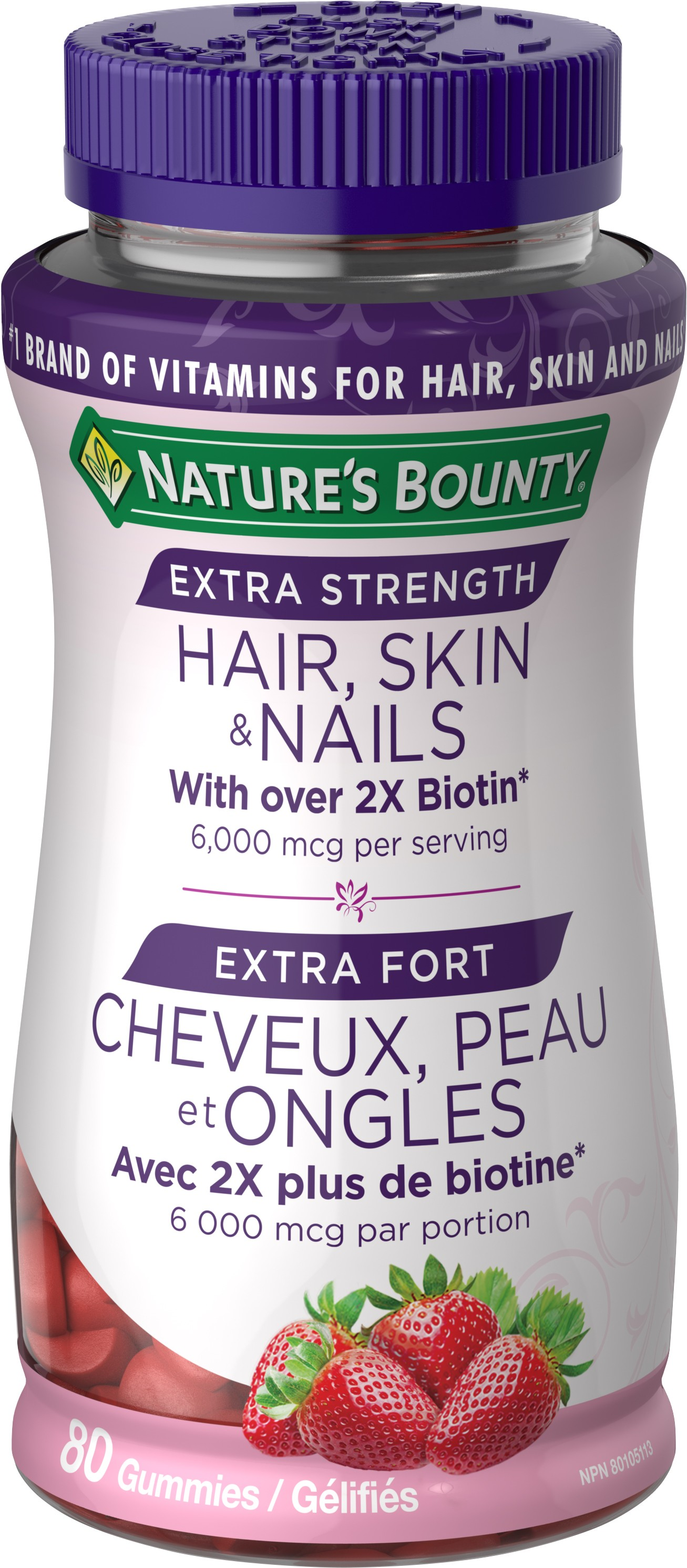 Extra Strength Hair, Skin & Nails Gummies